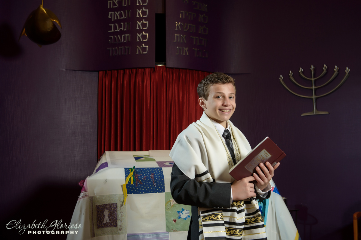 Bar Mitzvah Bnai Jeshuran Chapel Pepper Pike Ohio