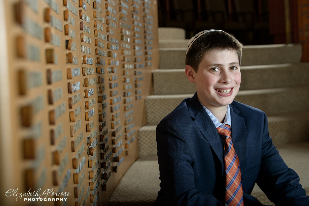 Bar Mitzvah Park Synagogue Cleveland Heights Ohio